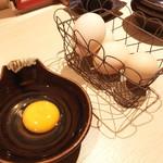 島の恵みと喰らえ 匠 - 生卵食べ放題