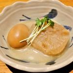 鶏出汁おでん とりばか - 大根と煮卵