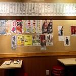 jimbouchoukagahiro - 店内