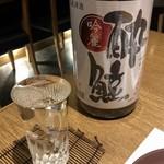 105091813 - 酔鯨 純米吟醸(高知)