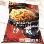 ローソン - 5種の具材を入れふっくらパラっと仕上げた炒飯 108円