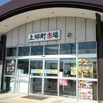 キッチン杏 - 外観2