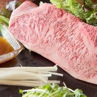 仙台牛ステーキ