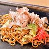 ふじやま - 料理写真: