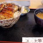 うなぎ水門 - 料理写真:上うな丼~☆