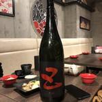 朝挽き鶏 炭火串焼き 牡丹 - 五橋 five オレンジ