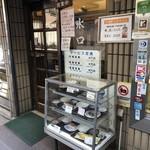 105103121 - 入り口