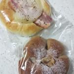 パン工房 ハル-カナデ - 料理写真:
