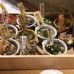shinjukugyoentempurakushiyamamotoya - お通しが選べます !