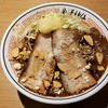 金澤濃厚豚骨ラーメン 神仙 - 料理写真:カレーラーメン