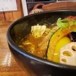 105112387 - オリジナルスープです。