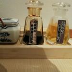 105115394 - 三ぶん特性煎り酒は白身魚に合うらしい