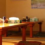 麺屋 雪国 - 座敷 4名様 ×3卓