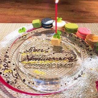 ◇パーティ・記念日◇お祝い用のプレートのご用意も
