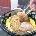 105119972 - 香港 えびワンタン麺