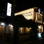 もつ焼とワイン★キャプテン -