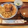 Tenkyuu - 料理写真:天丼950円