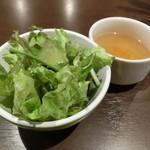 熟成肉バル 神保町style - サラダ・スープ