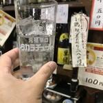 105122090 - 小鶴ロック