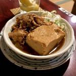 おうちあそび - *肉豆腐(¥500)