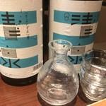 たくみ ろまん亭 - 日本酒『清泉』