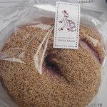 10513015 - ベーグル「W紫芋」