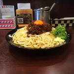 元祖 台湾カレー - 台湾スパゲッチ600g