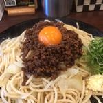 元祖 台湾カレー - 台湾スパゲッチのアップ