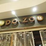 DO-ZO -
