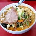ガジュマル - 野菜坦々麺 1000円込
