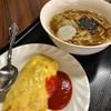 ゆりや食堂 - 料理写真:小オムライスと小ラーメン 700円