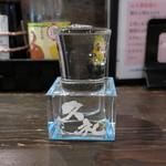 炭火焼 みや澤 - 桂月CEL24純米大吟醸50