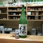 喜や - 緑川 純米吟醸 雪洞貯蔵酒 緑