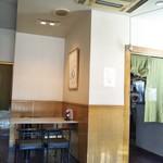 そば処 高喜屋 - 店内(2019年4月6日撮影)