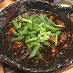 鉄鍋餃子 餃子の山崎 麻辣湯 -
