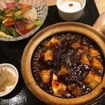 Sousakukantonshukashin - 麻婆豆腐