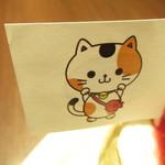 Sweets Smile - とーきゅんにゃんにゃんパンケーキセット 1296円(税込)のパンケーキのアップ【2019年1月】