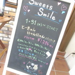 Sweets Smile - 店前メニュー1【2019年1月】
