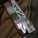 105153982 - お土産にも☆