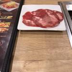 焼肉食べ放題 NIKULAB -