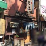 翁そば - 店舗外観2019年4月