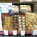 覚王山 吉芋 - ショーケース