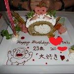 10516293 - お誕生日祝いのケーキ