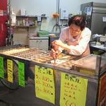 下村商店 - 11月26日。営業中