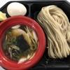 中華そば 一楽 - 料理写真:比内地鶏の昆布水つけ麺 800円 味玉 100円