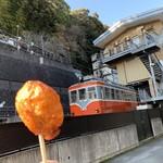 籠屋清次郎 - 料理写真:【2019.3.24】籠てまりエビ300円
