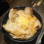 麺や 蒼 -