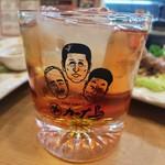 カープ鳥 - 梅酒