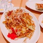 餃子食堂マルケン -