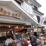 佐々木屋小次郎商店 - 外観